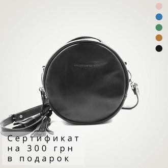 Круглые сумки, сумка женская, подарки любимой | Limu Holysaints