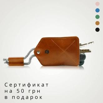 Кожаная ключница, подарок другу, подарки парню | Keycell Holysaints