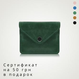 Кожаный кошелек, зеленый кошелек, подарки подруге на др | Nota Holysaints