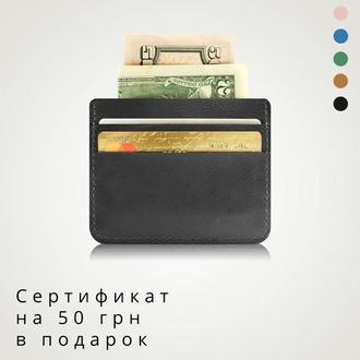 Картхолдер, черный кошелек, подарок для мужчин | Avion black