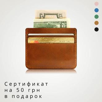 Кардхолдеры, кошелек для карточек, подарок любимому, другу | Avion Holysaints