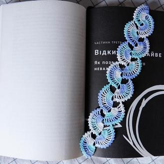 """Закладка для книг """"Цветные мечты"""""""