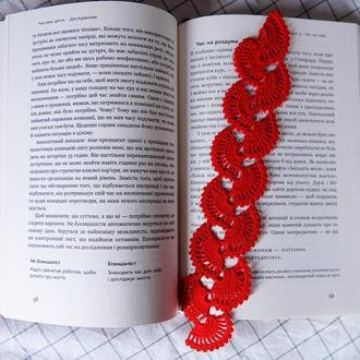 """Закладка для книг """"Красный веер"""""""