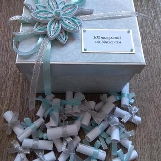 Подарок на свадьбу +место для денежного подарка