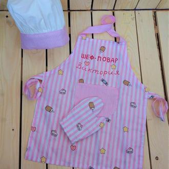 Продам набор для кухни на подарок девочке 3-8 лет