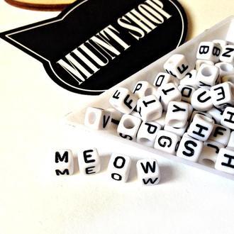 Бусины акрил кубик буквы 5 мм