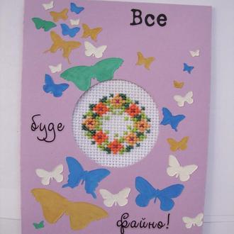 Вышитая открытка с веночком