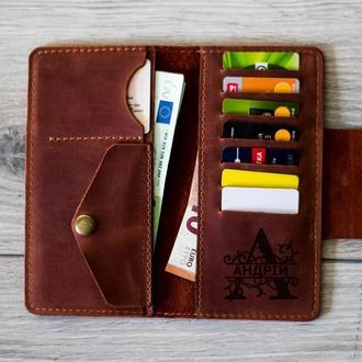 Большой мужской кожаный кошелек с именной гравировкой. Именное портмоне.