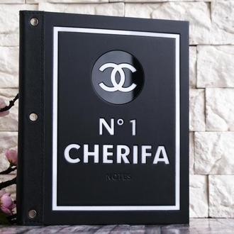 Именной женский блокнот в стиле Chanel