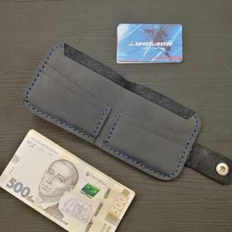 Портмоне мужское, синий мужской кошелек, подарки мужчинам