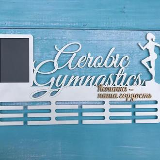 Деревянная Медальница, настенная медальница, медальница для спортсменов
