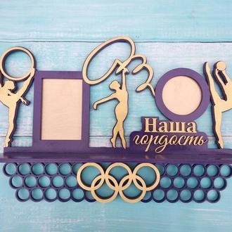 Дерев'яна Медальница, настінна медальница, медальница для спортсменів