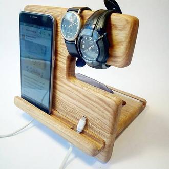 Подставка для телефона органайзер для подзарядки смартфона планшета, для часов, подарок для любимого