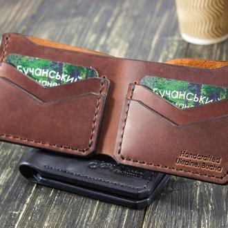 Портмоне, Бумажник, кошелек.