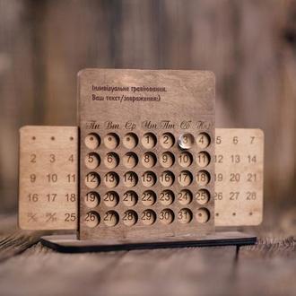 Вечный календарь с индивидуальной гравировкой