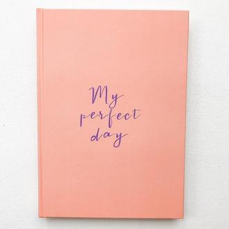 Дневник Diary My perfect day Персиковый русский