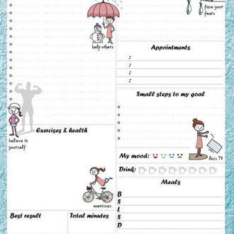 Ежедневник daily planner My perfect day Мотивирующий