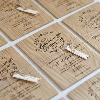Свадебное приглашение из дерева