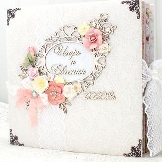 Большой свадебный фотоальбом , скрапбукинг свадебный альбом