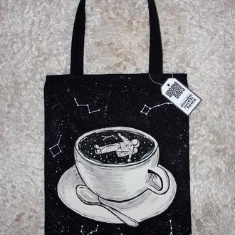 Сумка Космический кофе