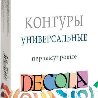 Контурная краска Decola ЗХК Невская Палитра перламутровые набор 4*18мл 13641618