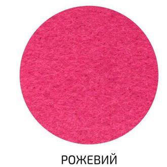 Фетр поделочный (полиэстер) 180г/м2 29,7*42см Rosa Talent A3-H0**_розовый