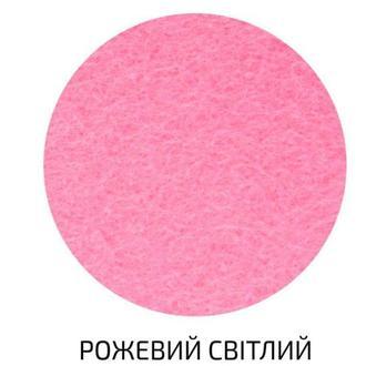 Фетр поделочный (полиэстер) 180г/м2 29,7*42см Rosa Talent A3-H0**_розовая светлая