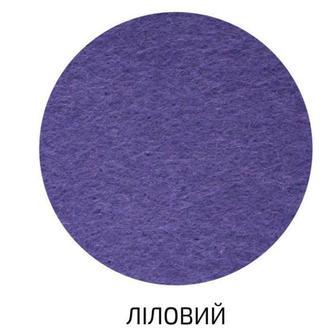 Фетр поделочный (полиэстер) 180г/м2 29,7*42см Rosa Talent A3-H0**_лиловый