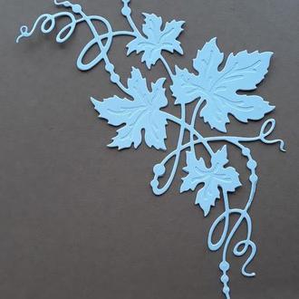 Вырубка для скрапбукинга виноградная лоза 1, декор для скрапбукинга