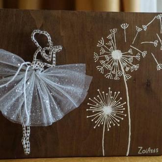 "Картина ""Балерина"" String art"