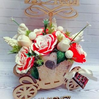 Карета из роз в подарок для принцессы! Букет из мыльных цветов!