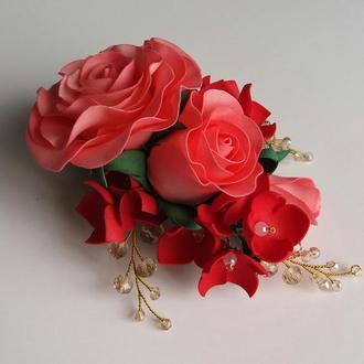Заколка з розами из фоамирана, заколка для волос, прикраса в зачіску