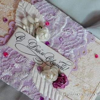 """Свадебный конверт """"Фиолетовый бриз"""""""