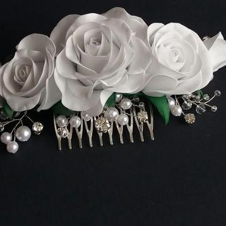 Свадебный гребень#3, гребешок для невесты, пикраса в зачіску з трояндами і бусинами