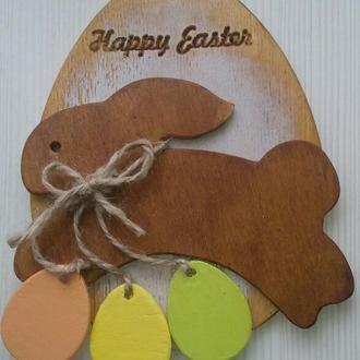 """Пасхальный кролик """"Happy Easter"""""""