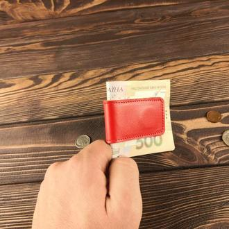 Зажим для денег, прижим для купюр на магните натуральная кожа