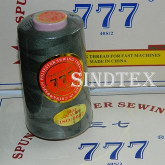 """330 Нитки """"777""""  швейные цветные 40/2 4000ярдов (от 6 бобин)"""