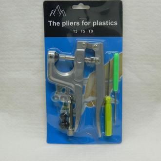 Установщик пластиковых кнопок (приспособление для установки) прессТ3,Т5,Т8