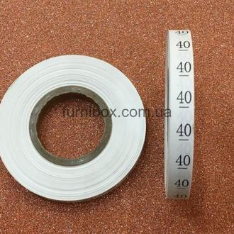 Размерник пришивной № 40