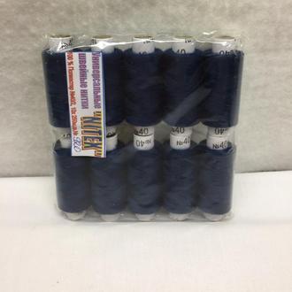 Цвет:920  Нитки в катушках, швейные 100% полиэстер 40/2 (боб 250м)