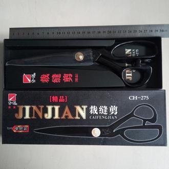 √12(300) - Ножницы портновские для кройки и шитья JINJIAN 30см