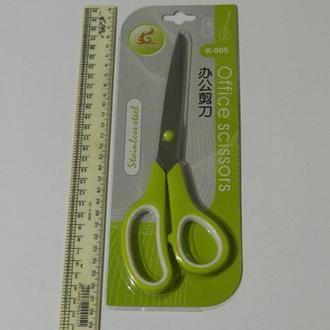 24-Ножницы для офиса и дома К-905