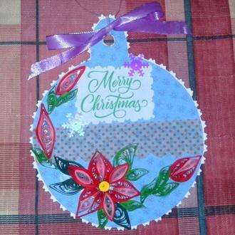 """Різдвяна листівка """"Веселого Різдва!"""""""