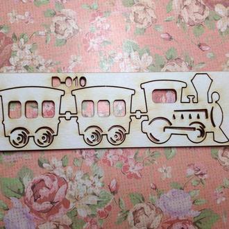 Чипборд ′Поезд с двумя вагонами′