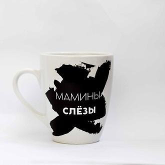 "Чашка ""Девочка и лошадь"""