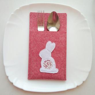 Конверт, чехол (куверт) для столовых приборов с зайкой. Пасхальный декор