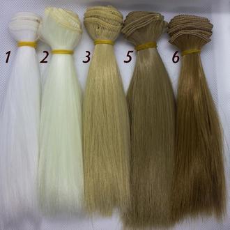 Волосы для кукол (тресс)