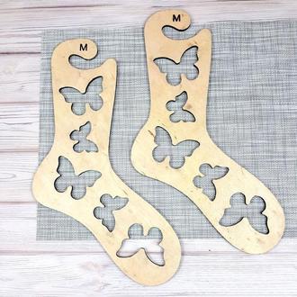 Деревянные блокаторы ′Бабочки′ для носков, формы для сушки, блокираторы