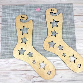 Деревянные блокаторы ′Звезды ′для носков, для сушки изделий, блокираторы