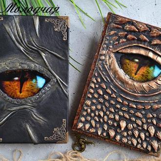 "Блокноты ""глаз дракона"""